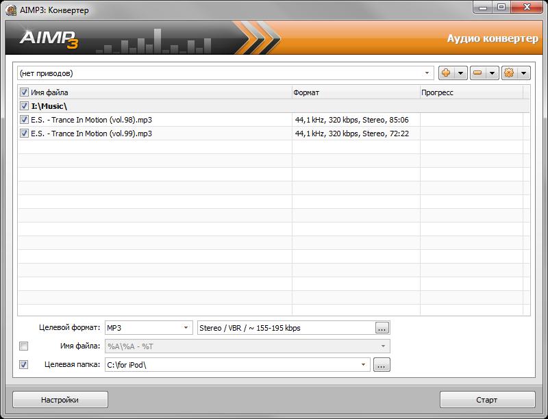 AIMP3: Audio Converter