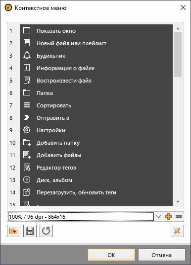 Imagelist Editor
